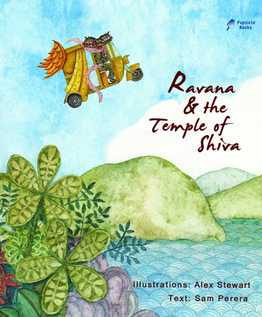 Ravana and the Temple of ShivaCover