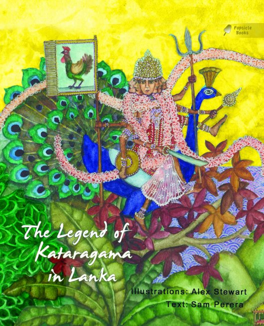 The Legend of Kataragama in Lanka Cover - Copy